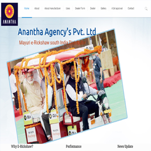 Anantha Agency